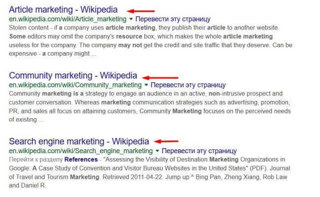 Wikipedia Backlinks: 3 Steps to Scoring Links on the